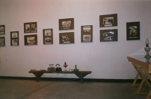 Sala 47