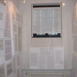 Muzeul Sighet: Sala 51 – Poezia în închisoare