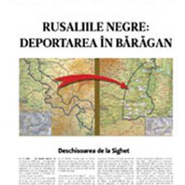 22 plus nr. 329: Rusaliile negre, deportarea în Bărăgan