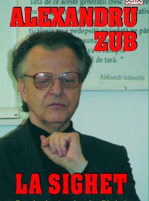 Alexandru Zub la Sighet