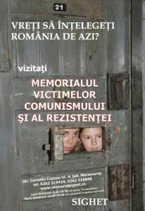 afis_memorial1