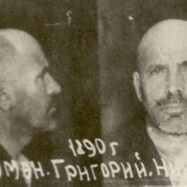 Grigore Turcuman
