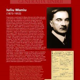 Expoziția GENERAȚIA UNIRII, VICTIMĂ A REPRESIUNII COMUNISTE